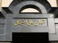 Iran: Teror atas Soleimani adalah Blunder Strategis Terbesar AS di Timteng