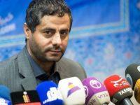 Ansharullah: Bukan Kami yang Menyerang Marib