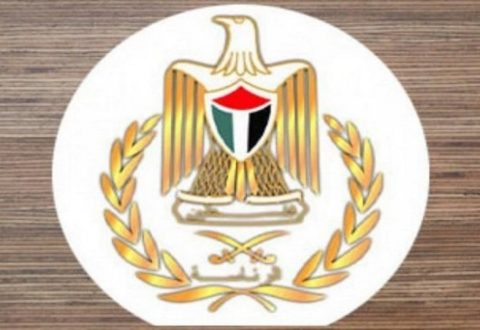 Pemerintah Palestina: Tidak Ada Pembahasan Deal of the Century dengan AS