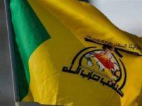 Moqtada Sadr Serukan Gerakan Anti-AS, Brigade Hizbullah TegaskanSuku-Suku Sunni Siap Bangkit