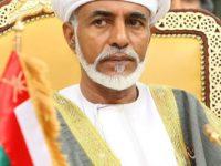 Potret Sultan Oman, Qaboos bin Sa'id Al Sa'id. Sumber: Al-Jazeera