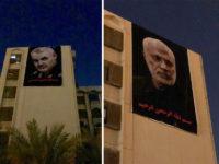 Poster Raksasa Soleimani dan Al-MuhandisHantui Lokasi Sekitar Kedubes AS di Baghdad