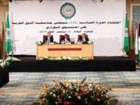 "Liga Arab Tolak 'Perjanjian Abad Ini"""