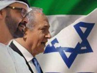 Berkoordinasi Lawan Iran, UEA dan Israel Bertemu Diam-diam di AS