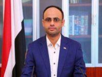 Yaman Rilis 4 Sistem Pertahanan Udara Baru