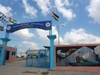 Israel Blokir Semua Perlintasan Jalur Gaza