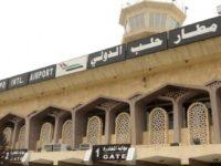 Kementerian Transportasi Suriah: Bandara Internasional Aleppo Resmi Dibuka Kembali