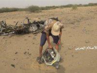 Pasukan Yaman Tembak Jatuh Drone Saudi di Najran