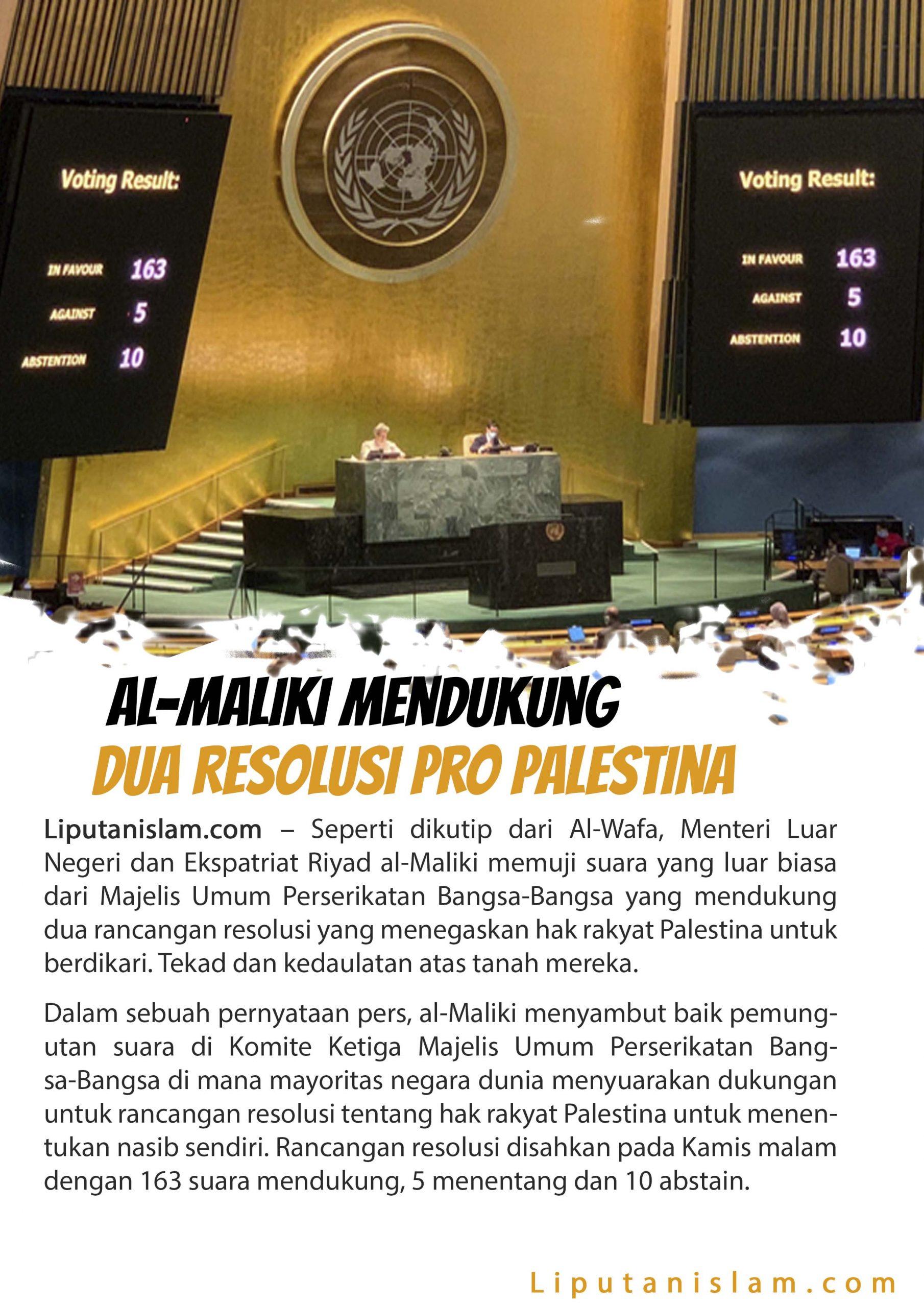 Berita Gambar Al-Maliki Mendukung Dua Resolusi Pro ...