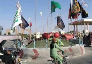Bendera Asyura Husaini di Ghazni